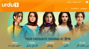 Urdu1 Your Favourite Dramas At 8:PM
